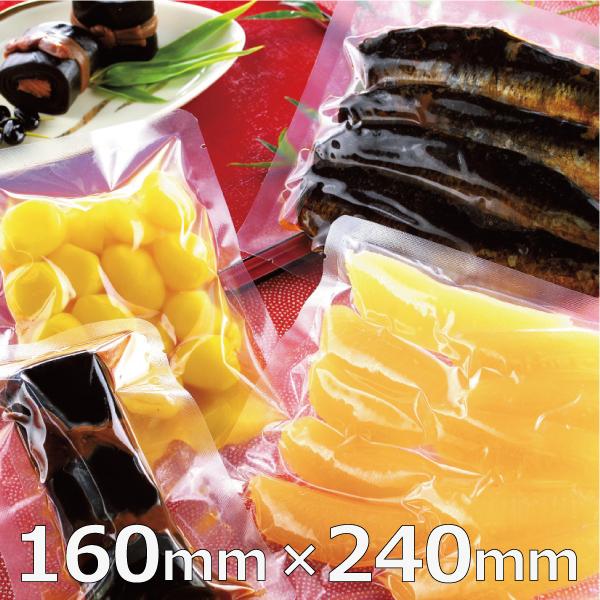 汁気のある煮物などの包装に。冷凍・加熱可能です。 明和産商 ボイル用(100℃)・真空包装・三方袋Lタイプ L-1624H 160mm×240mm 1ケース3,000枚入