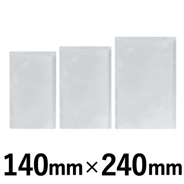 明和産商 ボイル用(85℃) 真空包装三方袋 N10タイプ N10-1424 H 140mm×240mm 1ケース 3,000枚入