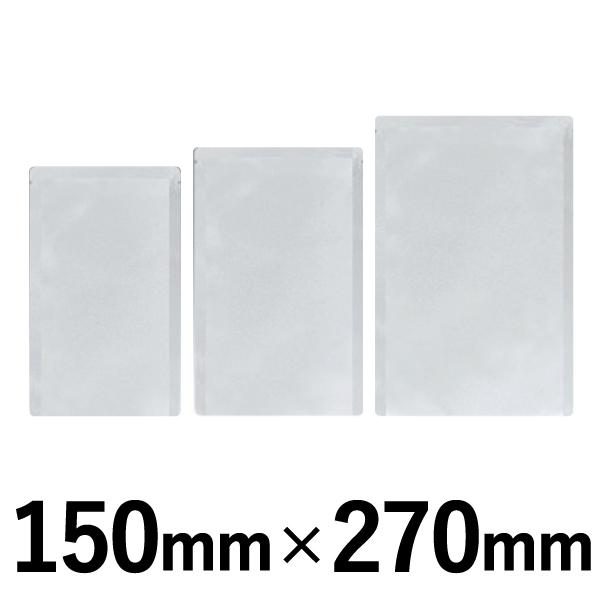 明和産商 ボイル用(85℃) 真空包装三方袋 NNタイプ NN-1527 H 150mm×270mm 1ケース3,000枚入