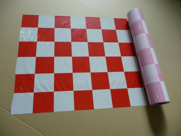 ビニール幕(市松 紅白) 45cm×約50M 10本セット