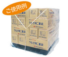《法人様宛限定》パレットカバー規格品PE角底タイプ (KA-17)(HA) 1200×2500×1500 厚み0.05mm 30枚入