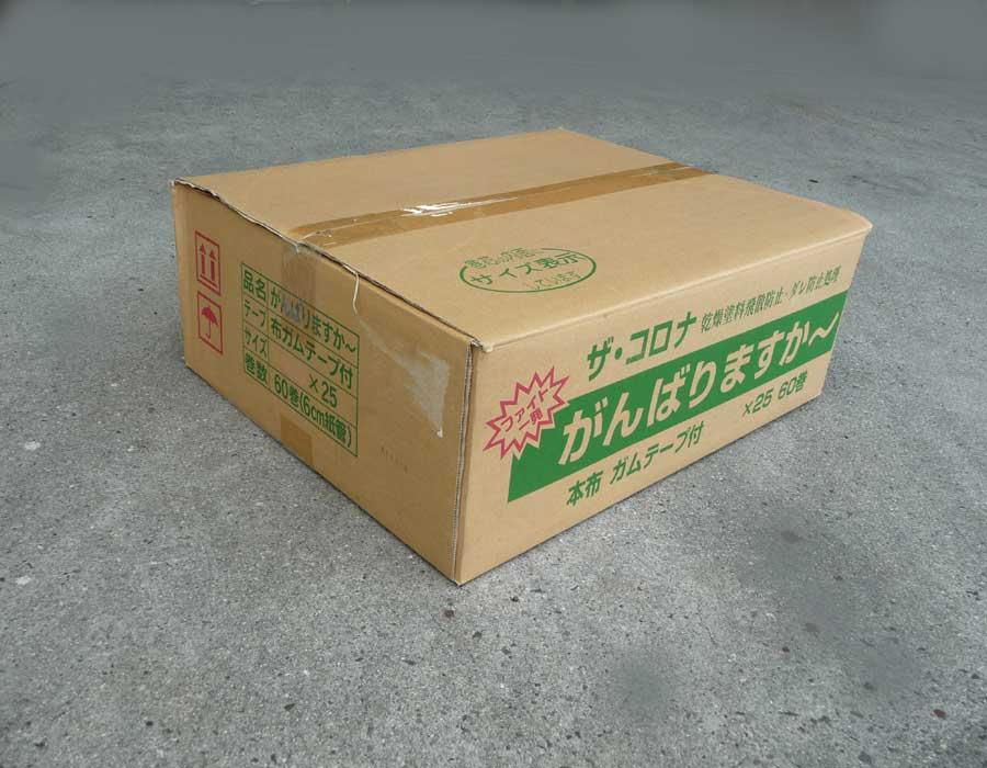 布ガムポリマスカー 1100mm巾×25m巻 (60巻入)【ケース売り】