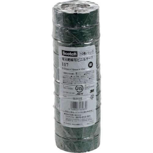 ビニールテープ 3M 粘着テープ カラー 通販 激安 スリーエム 8 直送商品 25 0~18時限定 ポイント2倍 10巻 緑 3M 《発注単位:1パック 19mmX10m 10巻入り 》 117 OB
