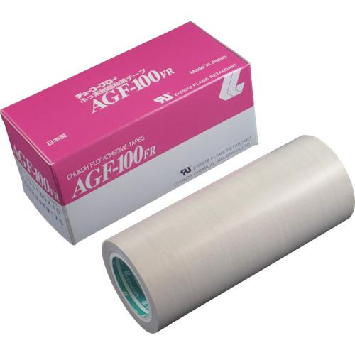 チューコーフロー フッ素樹脂(テフロンPTFE製)粘着テープ AGF100FR 0.13t×150w×10m 《発注単位:1巻》(OB)
