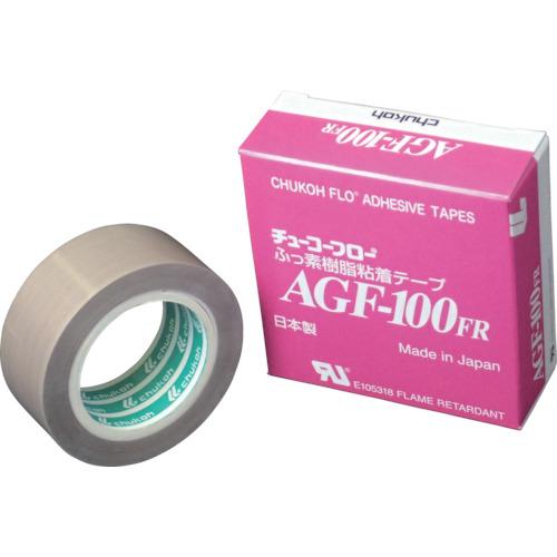 保護テープ 買収 粘着テープ 保護 チューコーフロー 8 25 0~18時限定 AGF100FR 0.18t×25w×10m ストア 《発注単位:1巻》 テフロンPTFE製 OB ポイント2倍 フッ素樹脂