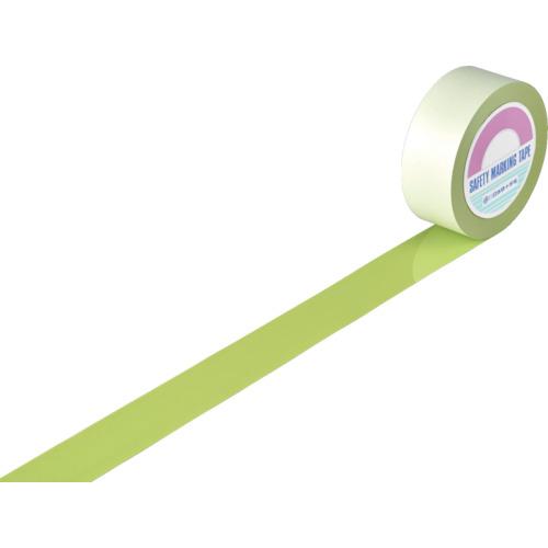 無料発送 緑十字 ガードテープ(ラインテープ) 若草色 50mm幅×100m 屋内用 《発注単位:1巻》(OB):資材屋さん 店-DIY・工具