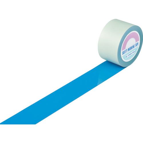 緑十字 ガードテープ(ラインテープ) 青 75mm幅×20m 屋内用 《発注単位:1巻》(OB)