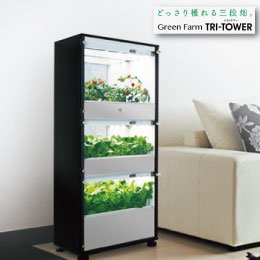 Hydroponic Growing Kits And Green Farm ♪ ♪ [Green Farm TRI ROWER / Green  Farm