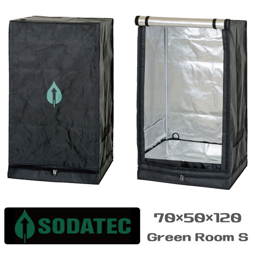 グロウボックス SODATECK GREEN ROOM S(70x50x120cm) GROW TENT【安心の1年保証】[ビニールハウス]グロウボックス内に水耕栽培 キットや植物育成ライト LEDも設置可能