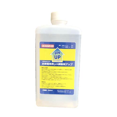 水耕栽培の液体肥料(培養液)を調整する PH調整剤 UP 500ml 培養液を植物に合った適正なPH値に調整する事が出来る調整剤です。 水耕栽培の液体肥料(培養液)を調整する PH調整剤 UP 500ml