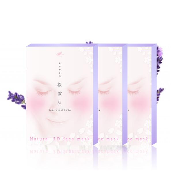 [送料無料]桜雪肌 高級で上品なナチュラル3Dフェイスマスク ラベンダーの香り 28ml×4枚入り 3部入り 一人で3セットまで 純正日本製