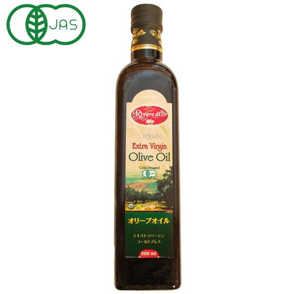 ☆ チュニジア産エキストラバージンオリーブオイル 美品 500ml 直送商品 アリサン ビン