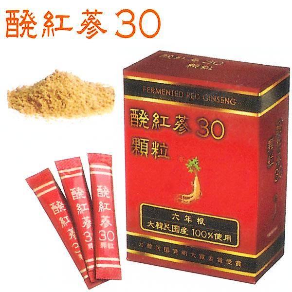 【2月新商品】【送料無料】醗紅蔘30(22.5g(750mg×30包))(顆粒)【クロレラ工業】