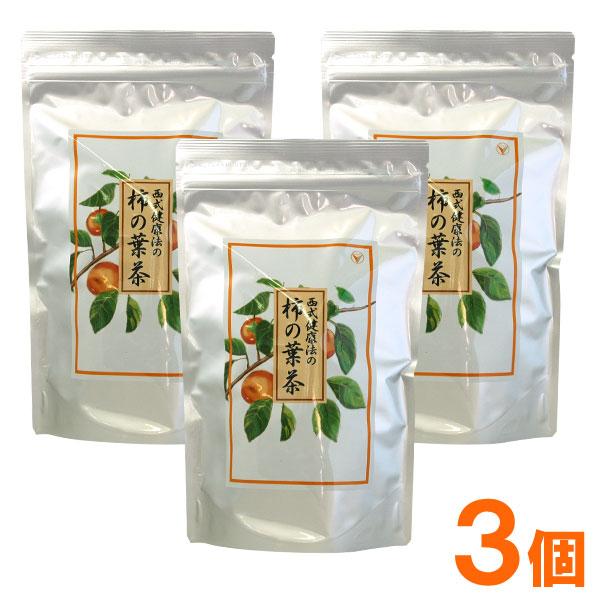 【送料無料】西式健康法の柿の葉茶(160g(2g×80包))【3個セット】【西会本部】