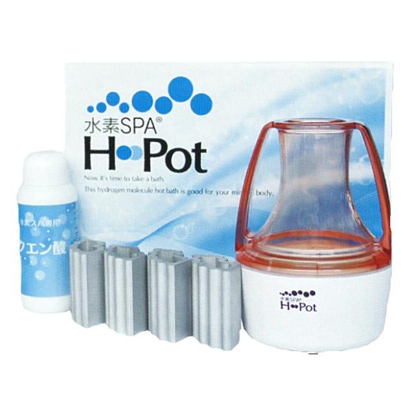 【送料無料】水素SPA H Pot【ゴーダ水処理技研】【メーカー直送につき代引・同梱・海外発送不可】