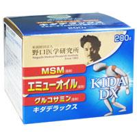 【送料無料】KIDADX キダデラックス(200g)【野口医学研究所】
