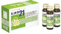 【送料無料】乳酸菌生産物質ビオネ21ドリンクタイプ(50ml×10本)【ビオネ】