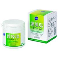 【送料無料】千坂式 蓬藻塩(モグソール)(200g)【食健】