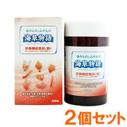 【送料無料】海草物語 栄養機能食品(鉄)(150g(600粒))【2個セット】【ビオネ】
