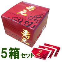 【送料無料】黒大豆寿元(10g×50包)【5箱セット】【ジュゲン】