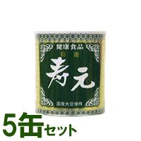 【送料無料】特選寿元缶(500g)【5缶セット】【ジュゲン】