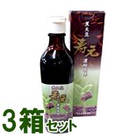 【送料無料】黒大豆寿元濃縮液体(715g,540ml)【3本セット】【ジュゲン】