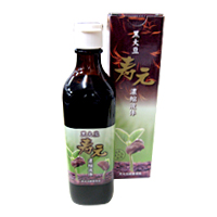 【送料無料】黒大豆寿元濃縮液体(715g,540ml)【ジュゲン】