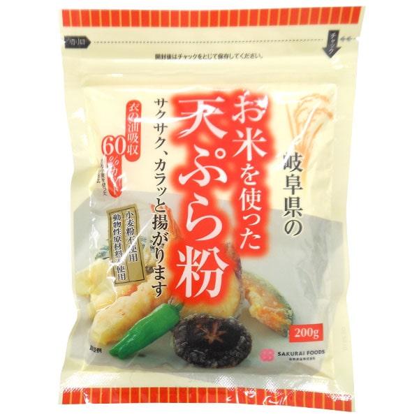 再再販 ☆ (人気激安) お米を使った天ぷら粉 200g 桜井食品