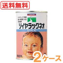 【送料無料】【まとめ買い】ソイヤラックネオ(425g×24本)【2ケースセット】【三育】