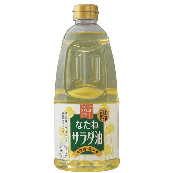 菜種サラダ油 なたね油 菜種油 ナタネ油 食用油  国産なたねサラダ油 ペットボトル(910g)【ムソー】