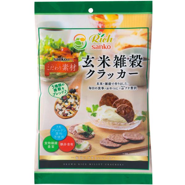 ☆ 直営ストア 玄米雑穀クラッカー サンコー 30g 人気 おすすめ