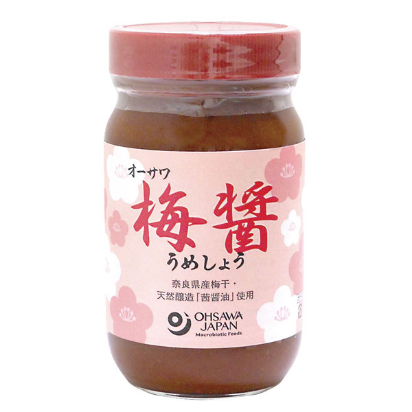 Ozawa moans would be (250 g)