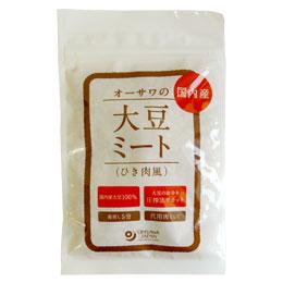 ☆ オーサワの国内産大豆ミート ひき肉風 100g オーサワジャパン 日本全国 送料無料 日本最大級の品揃え