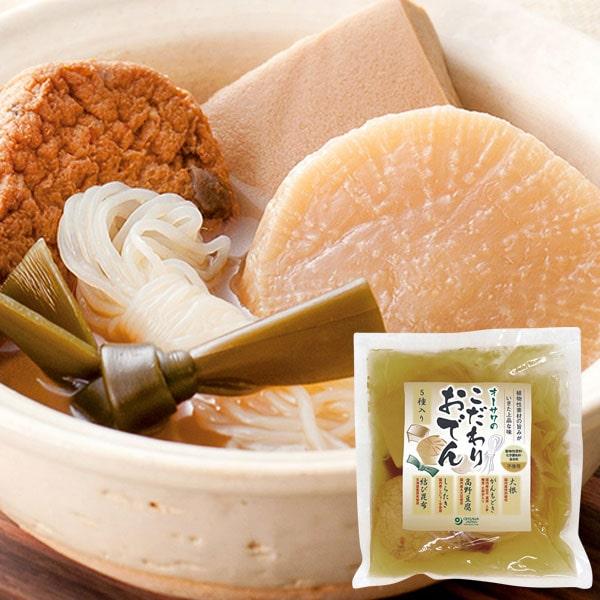 ☆惣菜おでん 【冬季限定】オーサワのこだわりおでん(5種入り)(370g)【オーサワジャパン】