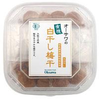 ☆ 国産品 ランキングTOP5 オーサワの有機白干し梅干 700g オーサワジャパン