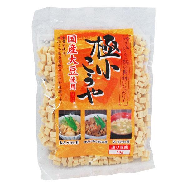 極小こうや(高野豆腐)(70g)【信濃雪】