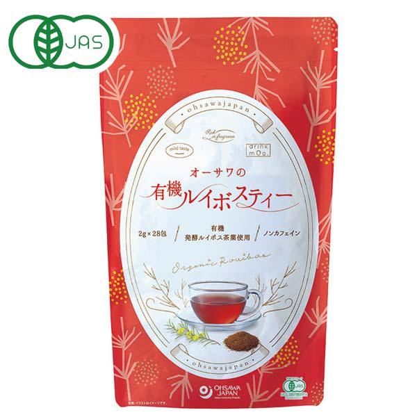 ☆ノンカフェイン茶 健康茶 ルイボス茶 オーサワの有機ルイボスティー(56g(2g×28包))【オーサワジャパン】