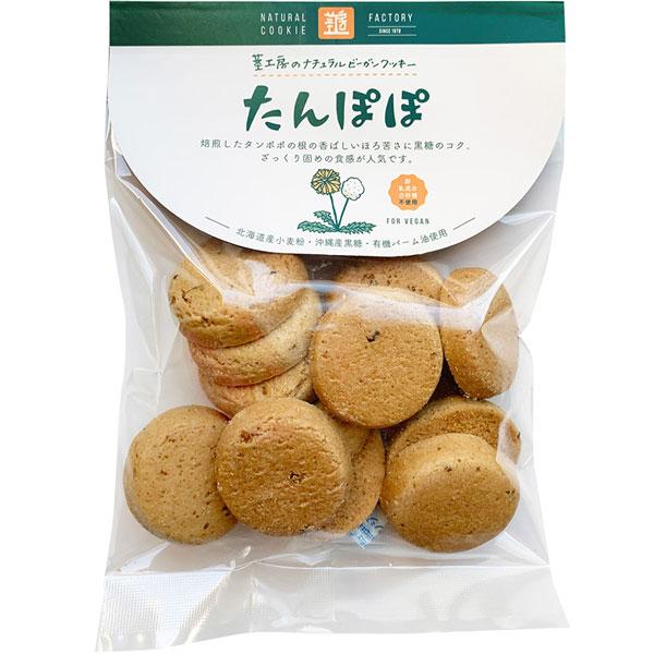 ☆ナチュラルクッキー タンポポクッキー たんぽぽクッキー ナチュラルビーガンクッキー エムケイアンドアソシエイツ 送料無料/新品 80g 奉呈 たんぽぽ