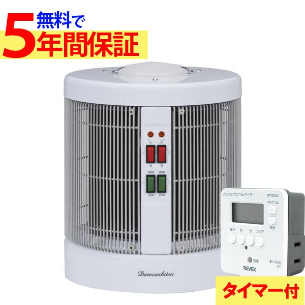 5年保証 最新型 遠赤外線パネルヒーター 限定品 暖話室1000型 ホワイト アールシーエス メーカー正規品 7大特典付 時間指定不可 いつでもポイント5倍 DAN1000-R16