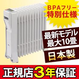 【送料無料】ユーレックス オイルヒーター LFX12EH(W)特別仕様 最大10畳用【eureks】