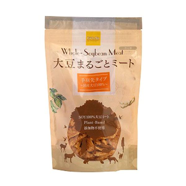 大豆まるごとミート 手羽先(80g)【かるなぁ】