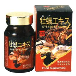 【送料無料】牡蠣エキス(200粒)【健康フーズ】