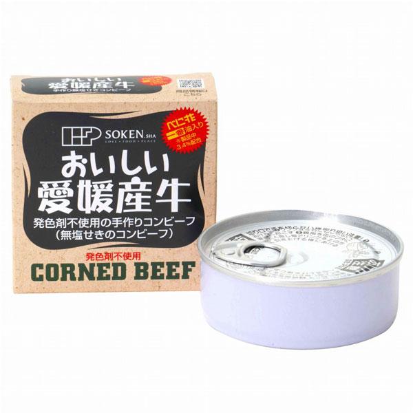 咳嗽爱媛县牛肉和无盐腌的牛肉 (100 克)