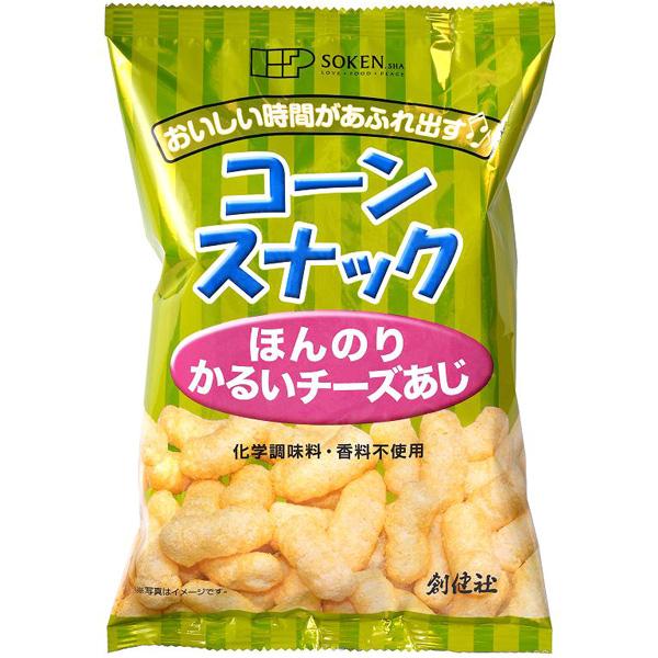 ☆スナック菓子 即納送料無料! セットアップ コーンスナック ほんのりかるいチーズあじ 50g 創健社