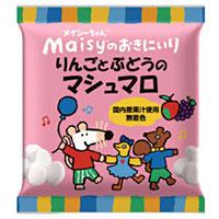 メイシーちゃん TM 人気海外一番 大特価 のおきにいり メイシーちゃんのおきにいり メイシーちゃんのお気に入り 創健社 りんごとぶどうのマシュマロ 16個 8個×2種