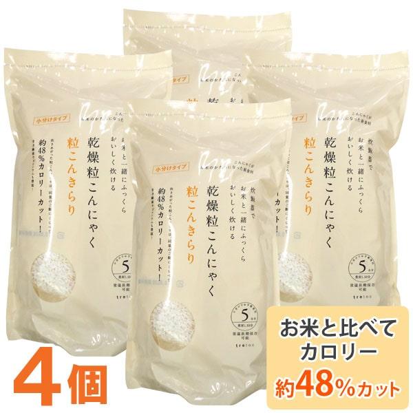☆ 乾燥粒こんにゃく 粒こんきらり 4個セット サービス トレテス 65g×5袋 安い 激安 プチプラ 高品質