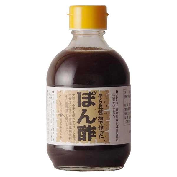☆そら豆で作ったしょう油使用 アレルギー対応 大注目 グルテンフリー 数量限定 そら豆醤油で作ったぽん酢 300ml 高橋商店