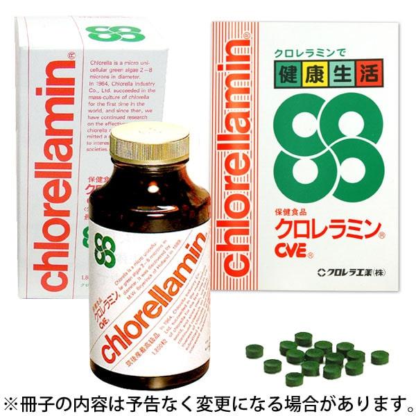 【送料無料】【選べるプレゼント付】【小冊子プレゼント】クロレラミンはじめてセット(グロスミン)(1800粒)【クロレラ工業】