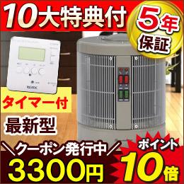 远红外线面板热水器温暖的故事办公室 1000年-H