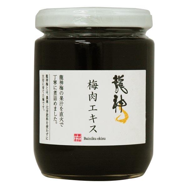 【送料無料】梅肉エキス(300g)【龍神自然食品センター】